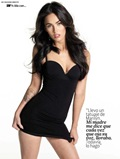 Megan-Fox-Semi-Naked-DT-Magazine-5
