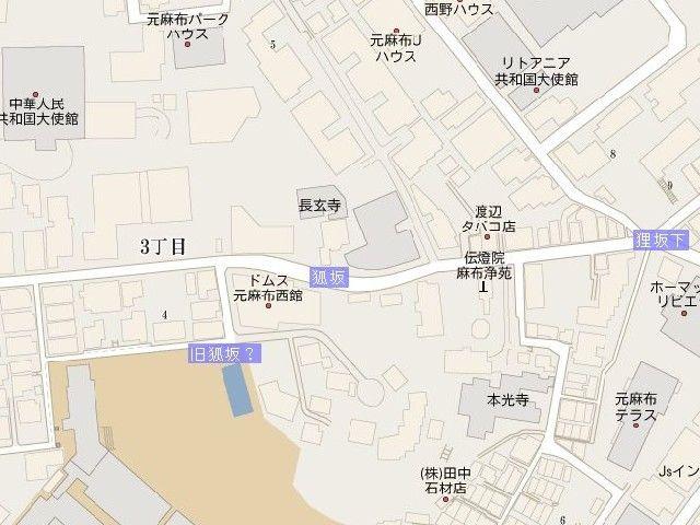�C新道〜狐坂(大隅坂)−現在