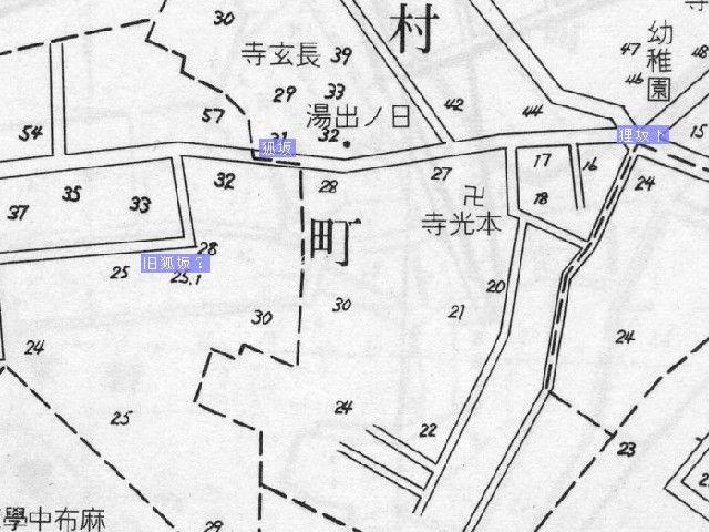 �B新道〜狐坂(大隅坂)1933(昭和8)年