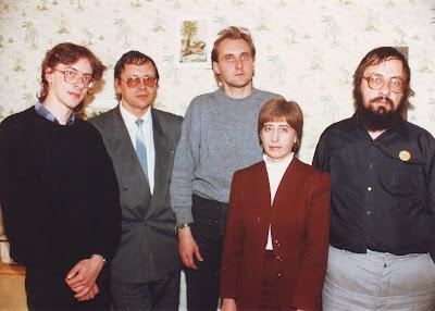 Техперсонал ИТЛ - апрель 1996 года