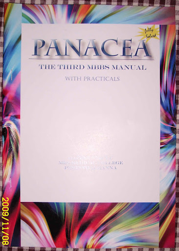 Panacea - The Third MBBS Manual