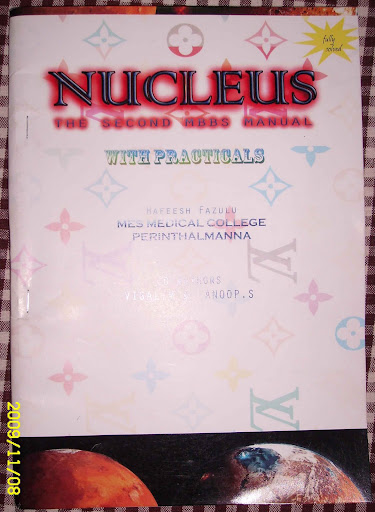 Nucleus - The SECOND MBBS Manual