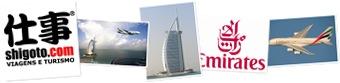 Exibir Emirates