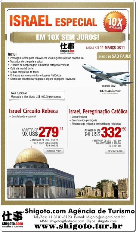 Israel Especial