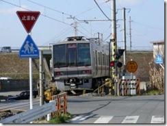 trem japonês