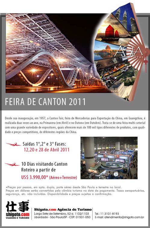 Feira_de_Canton_2011