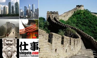 Exibir China especial