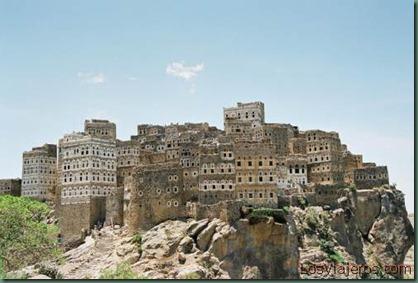 Al-Hajjarah_Panoramica