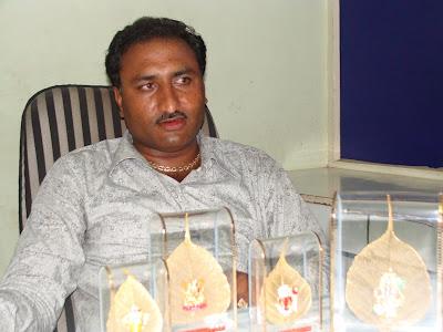 Pravinbhai Patel