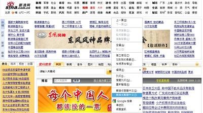 Internet Explorer 中文繁簡轉換
