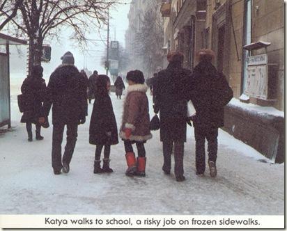 По дороге в школу
