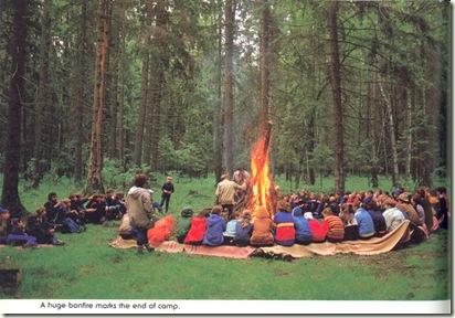 Костер в пионерском лагере