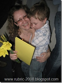 Счастливая мама Лина