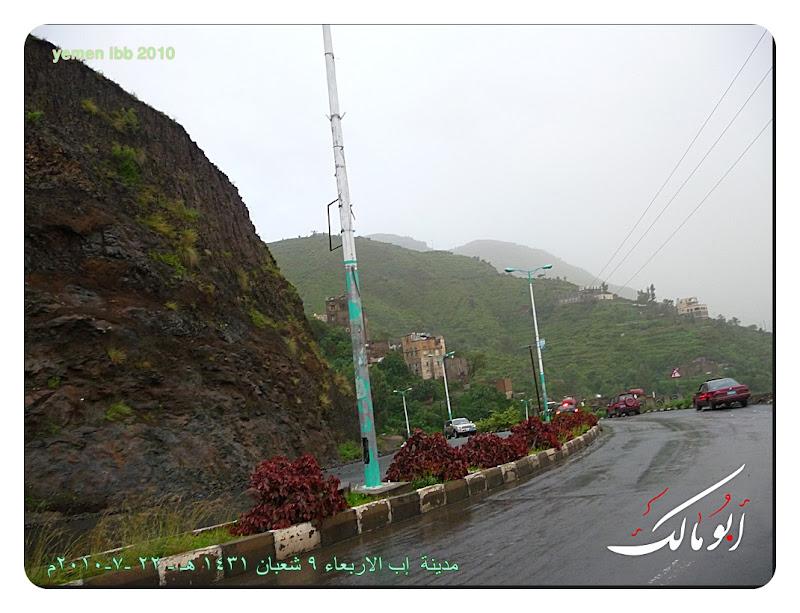 15 شلالات نياجرا إب صيف  شلالات اليمن السعيد  خيال