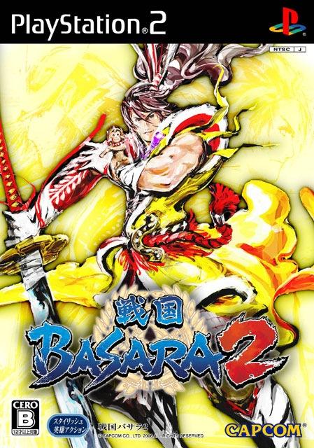 BASARA2