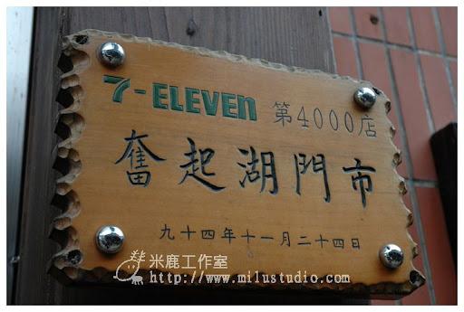 20110328life01r16.jpg