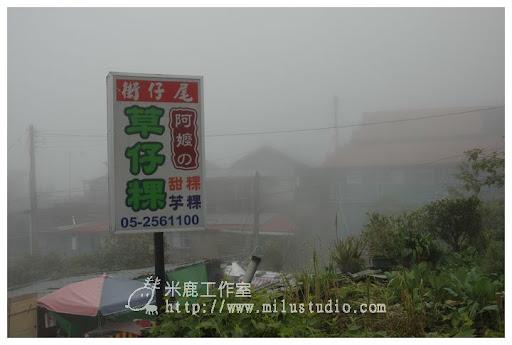 20110328life01r100.jpg