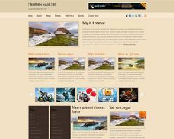 Trinitron Magazine