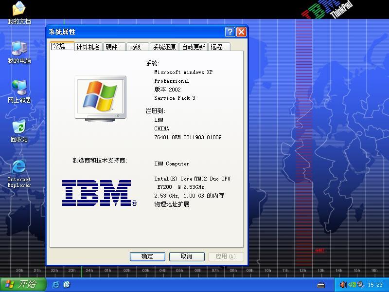 Windows XP IBM
