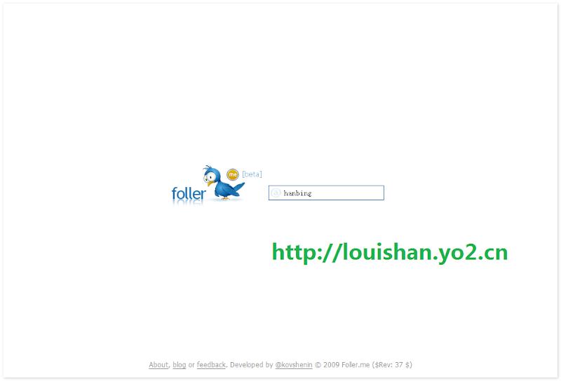 Foller.me主页