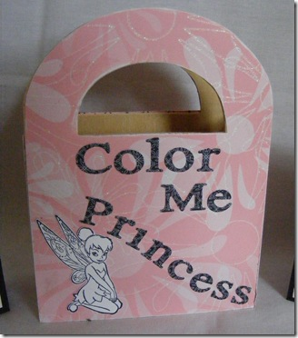 color me princess 2