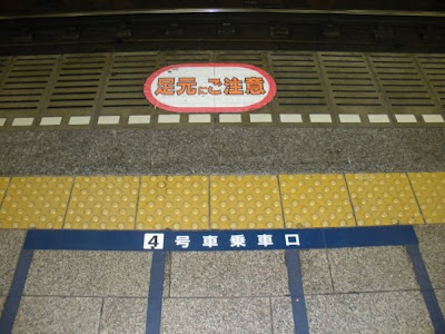 Marks on the ground indicating position of train doors