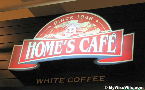Home Cafe White Coffee