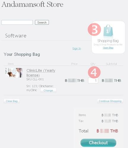 ClinicLite: Add to shopping cart