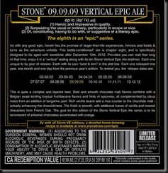 StoneVertical9Label