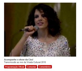 Clique e veja a Virada Cultural na TV Cultura