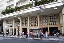 Fachada do Cine Marabá depois da reforma. Fotos: Divulgação/Playarte. Clique para ampliar