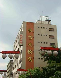 Hotel no bairro da Liberdade-SP. Foto: Gladstone Barreto. Clique para ampliar