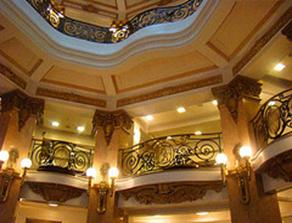 Centro Cultural Banco do Brasil. Foto: Gladstone Barreto