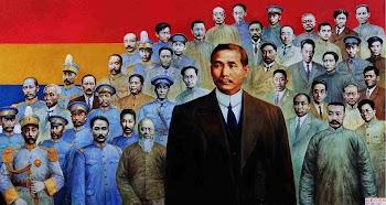 中华民国形象宣传片(梦想篇)