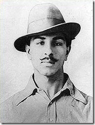 Bhagat_Singh_1929