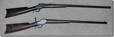 1880 rifle