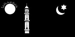 Ajaran Ahmadiyah