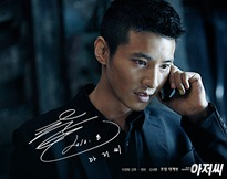 theman_wonbin_wp1024x768_3