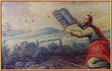 """"""" Moses Reciving Ten Commandments"""" Musa menerima sepuluh perintah Tuhan, dengan disaksikan oleh beberapa UFO di langit. Ini menunjukkan jika UFO sudah dikenal oleh nenek moyang kita jauh sebelum era Masehi.lukisan dinding kayu tersebut sekarang di simpan di Earls D?Oltremond Belgium."""