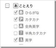 スクリーンショット(2009-12-20 0.52.01)