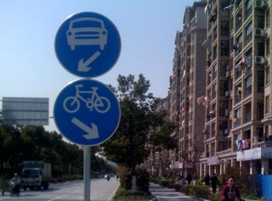 ShanghaiSuburbs_small