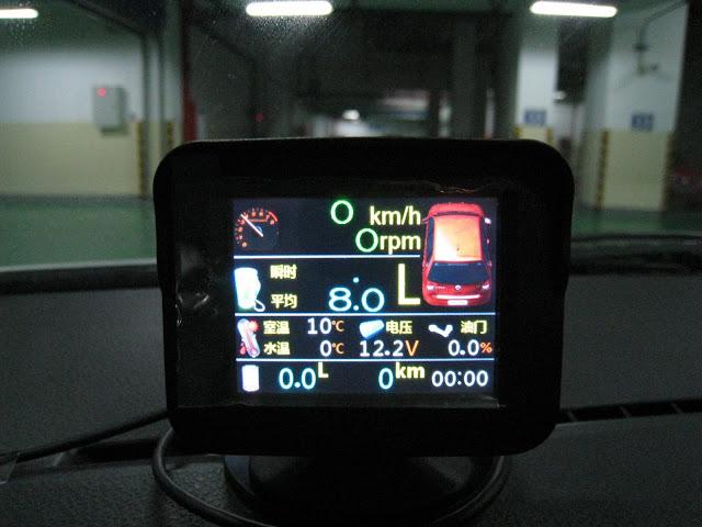 屏显信息特写。有车速,转速,瞬时油耗,平均油耗,车外温度,水温,蓄电池电压,油门踩下去的比例,剩余油量,行车时间。POLO车的图标是用来提示哪个车门未关的。车门未关闭还有蜂鸣提示。 其实最有用的是瞬时油耗。  从上往下看。这是的数据可以看到,油箱还剩下20升油。 其实很多数据仪表盘上是有的。但是仪表盘用指针显示,适合余光观察,但数据不准确。实际上我是不知道具体车速到底多少,转速到底多少,油到底剩下多少。只能大概的看到一个范围。例如,车速在45到50公里之间,油还剩下一格,等等。 看行车电脑就很准确了。但是