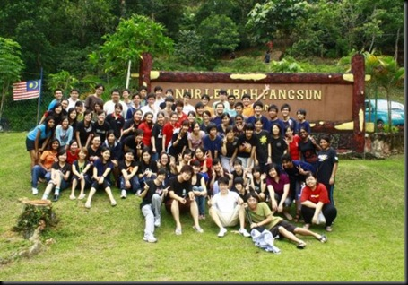 pps camp 2009