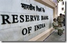 reserve-bank-of-india,bank-jobs-india,bank exam in india,banking jobs in india,bank jobs of india
