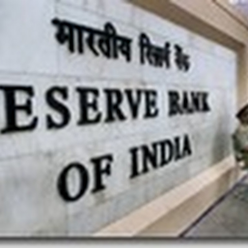 Reserve Bank of India | Grade B Exam Pattern