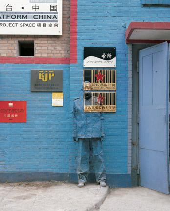 Liu Bolin, o Homem Invisível