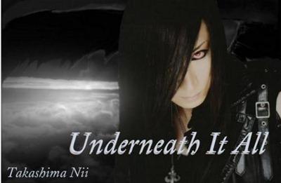 UnderneathItAll