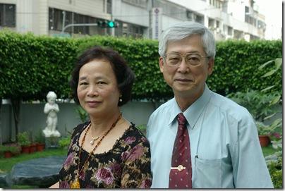藍炯銘夫妻
