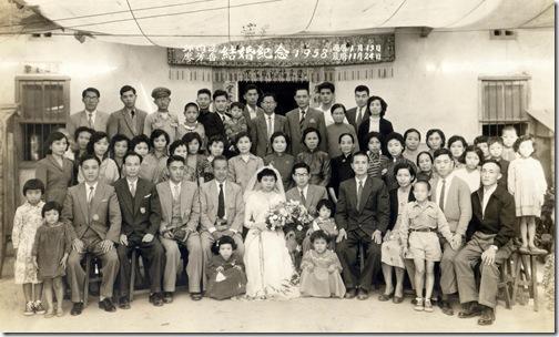 邱伯達結婚團體照