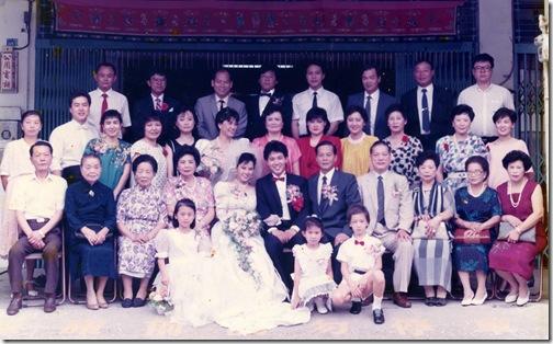 何基兆結婚團體照